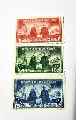 China  stamp set 1950 C8. Sino-Soviet Treaty mao and stalin. MNH CV$130.00