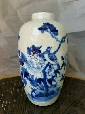 Antique Blue & White Chinese Crackle Porcelain Bird Vase, 19th Century Drilled