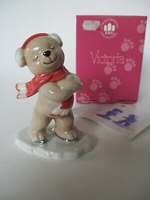 Victoria Teddy Bear Figurine 1997- B&G/ Bing & Grondahl- Ice Skating Box- Mint