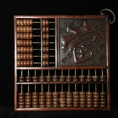 "14"" Chinese antique huanghuali wood handcarved fu word jade Abacus statue"