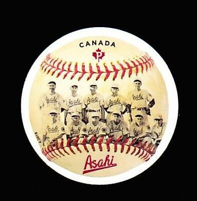 MNH QP die-cut from booklet, 2019 Vancouver Asahi Baseball Team