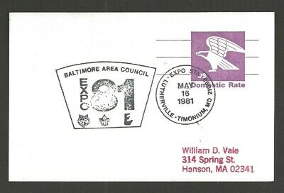 1981 US Boy Scouts Lutherville, MD Baltimore Area Council BSA EXPO