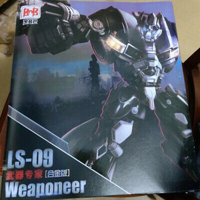Transformers LS-09 Alloy plate MPM06 Iron sheet Weapon expert in stock
