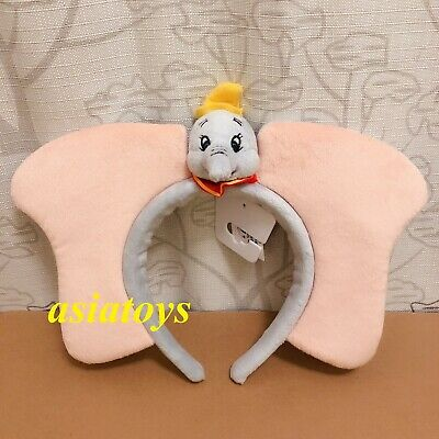 Authentic with tag Disney parks minnie mouse ear headband Dumbo elephant