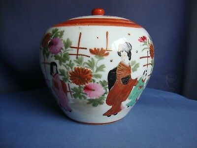 Japanese porcelain vase & cover figures in traditional dress character marks