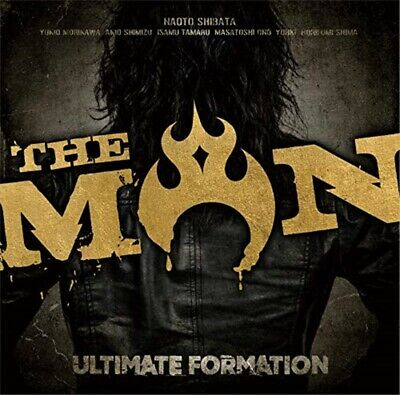 THE MAN ULTIMATE FORMATION 2019 Album CD New ANTHEM GALNERYUS w/Tracking No.