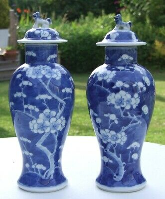 Pair Antique Chinese Porcelain - Oriental Prunus Patterned Vases