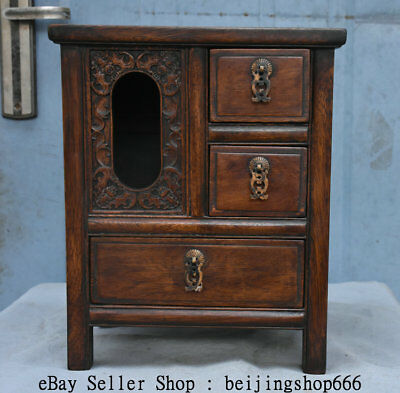 """15.6""""Antique Chinese Huanghuali Wood Dynasty 3 Drawer Cupboard Cabinet Furniture"""