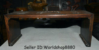 "19.2"" Antique Old China Huanghuali Wood Dynasty Dragon Beast Leaf Desk Table"
