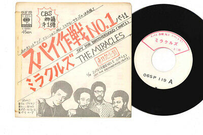 """7"""" Miracles Spy For Brotherhood (Part 1) 06SP119 CBS SONY Japan PROMO"""