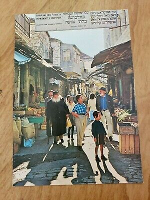 Unused Postcard of Jerusalem Mea Shearim Quarter.