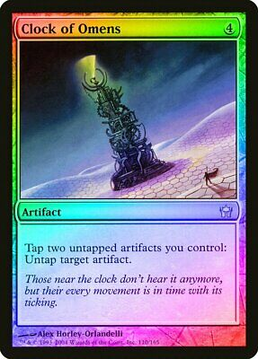 Gem of Becoming FOIL Magic 2013 M13 NM-M Artifact Uncommon MAGIC CARD ABUGames