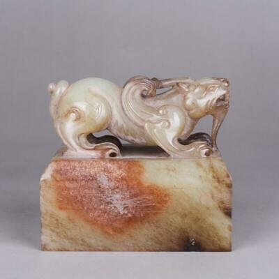 Chinese Exquisite Hand-carved beast Carving Hetian jade seal