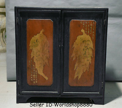 """24"""" Antique Old Chinese Wood Lacquerware Dynasty Cupboard Cabinet Furniture"""