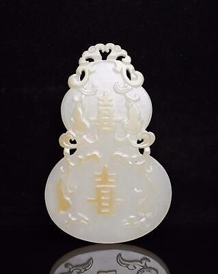 "Chinese Exquisite Hand-carved ""囍"" word Carving Hetian jade Pendant"