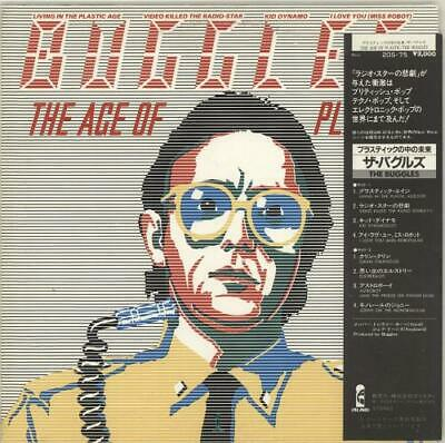 The Age Of Plastic Buggles Japanese vinyl LP album record 20S-75 ISLAND
