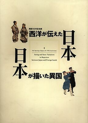 Foreign country that catalog the West Japan Japan, which