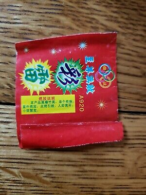 All Red Chinese Cracker Salute Firework Labels 6 Per Box NLM/OOP fireworks