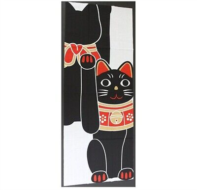 TENUGUI Japanese Cotton Fabric Hand Towel MADE IN JAPAN 90X35cm Black Lucky Cat