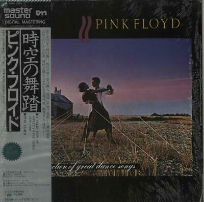 Pink Floyd A Collection Of Great Dance Songs Japanese vinyl LP album record