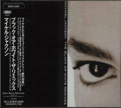"The Black Or White Remixes Michael Jackson Japanese CD single (CD5 / 5"")"