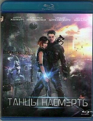 DANCES TO DEATH RUSSIAN ( Action, Drama, Sci-Fi) Tantsy nasmert BLURAY ENG SUBS