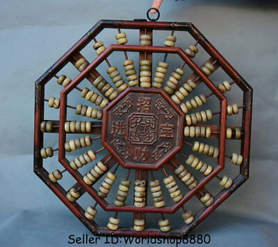 """20.8"""" Chinese Huanghuali Wood Old Jade Dynasty 招财进宝 Wealth counting frame abacus"""