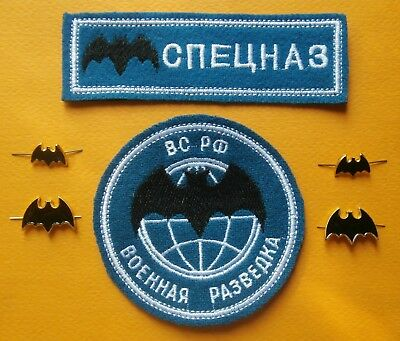 Russian stripes & emblems of the Special forces & Military intelligence