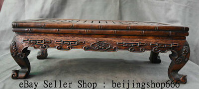 """16.2"""" Collect Old Chinese Huanghuali Wood Dynasty Table Desk Classical Furniture"""