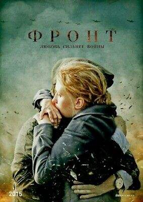Front New Russian 8 Episodes Wwii Tv Series Dvd English Subtitles Dvd