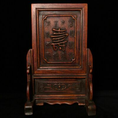 "12"" Chinese old antique huanghuali wood handcarved shou word screen statue E2"