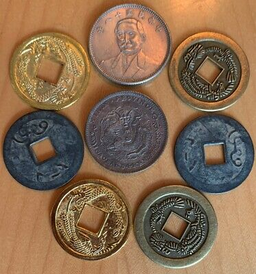 8 Chinese Coins Qing Dynasty Dragon Antique Vintage Currency Yuan Cash Lot B