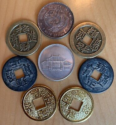 8 Chinese Coins Qing Dynasty Dragon Antique Vintage Currency Yuan Cash Lot D
