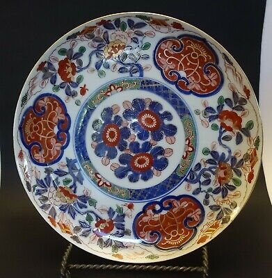 "IK95c MEIJI JAPANESE IMARI PORCELAIN HAND PAINTED PLATE, 9.5"" antique"