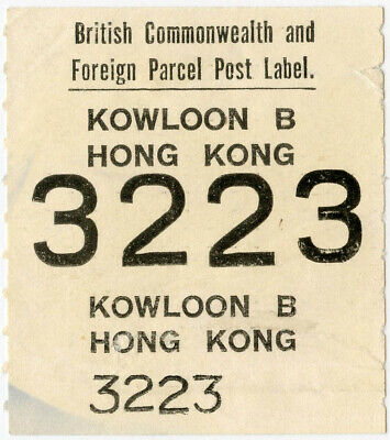 Hong Kong Kowloon Parcel Post Label 3223 British Commonwealth + Foreign Ppl