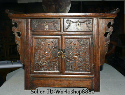 "17.2"" Old China Huanghuali Wood Dynasty 2 drawer cupboard cabinet Desk furniture"