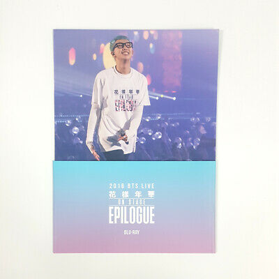 BTS RM Official Post Card 2016 BTS LIVE 花樣年華 ON STAGE EPILOGUE BLU-RAY Ver