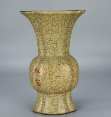 chinese old handmade Yellow glaze porcelain lettering gold drawing vase 04241
