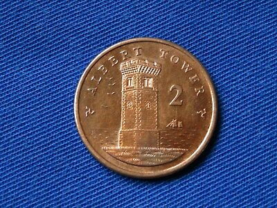 2p Two Pence - 2016 Isle Of Man Manx - Albert Tower Design 2p Coin - Circulated