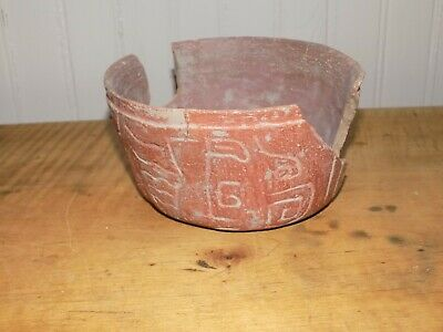 Pre-Colombian Broken Decorative Bowl (700 B.C - 1200 A.D)