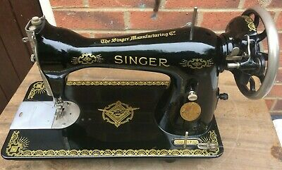 1950 Vintage 15K Singer Sewing machine