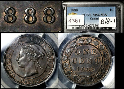 ELITE VARIETIES CANADA Large Cent 1888 Repunched 888 - PCGS MS62 (a381)