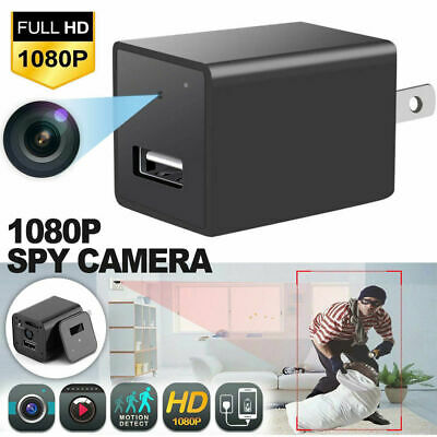 1080P HD Hidden Camera USB Wall Charger Adapter Video Recorder Security Cam