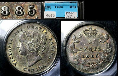 ELITE VARIETIES CANADA 5 cents - 1885 Small Repunched 5/5 Type 2 (a460)