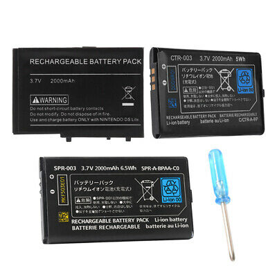 3.7V 2000mAh Rechargeable Battery Pack for NDS Lite / NDSXL / 3DS / NEW 3DSXL