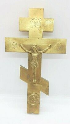 Antique Russian Orthodox Blessing Cross Brass 19th century.