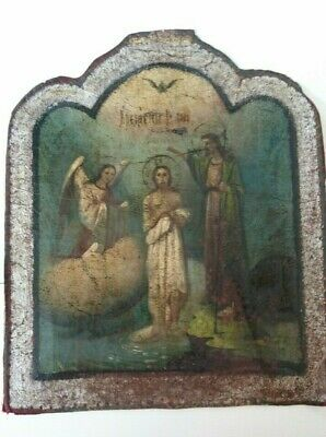 Antique Russian double-sided Icon Hand Painted on Canvas 19th century.