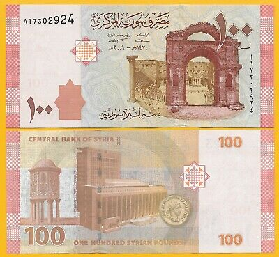 2013 UNC Asian-SY 500 Pounds P-115
