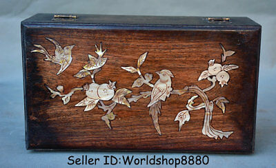 "11.2""Old China Dynasty Palace Huanghuali Wood Inlay Shell Flower Birds Box Boxes"