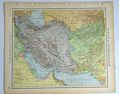 Persia & Afghanistan Map Vintage 1950 Persian Gulf